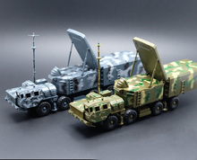 GRAPMAN Plastic Assembled Radar Vehicle 1 72 Scale Puzzle Assembling Military Model font b Toy b