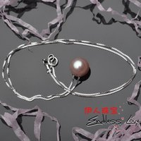 9 10mm Pearl Necklace Pendant, Chain Coverd, Wedding/Bridal/Female/Women's/Girls'/Lady's Jewellery Accessory+Free Shipping