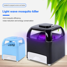 Mosquito Killer Lamp Camping Electronic Trap USB Photocatalyst Anti Household Repellent Bug Light