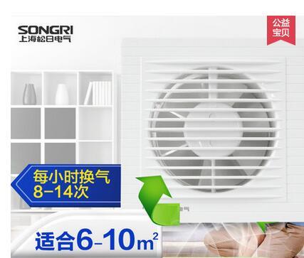 Exhaust fan wall fan window mute 6 inch kitchen fume for 10 inch window exhaust fan