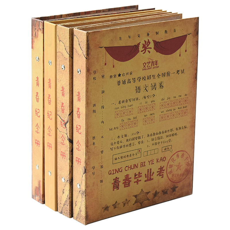 Creative 16K Youth Graduation Alumni note book Korean Flyer Male and female students Message Commemorative memoirs youcat youth prayer book