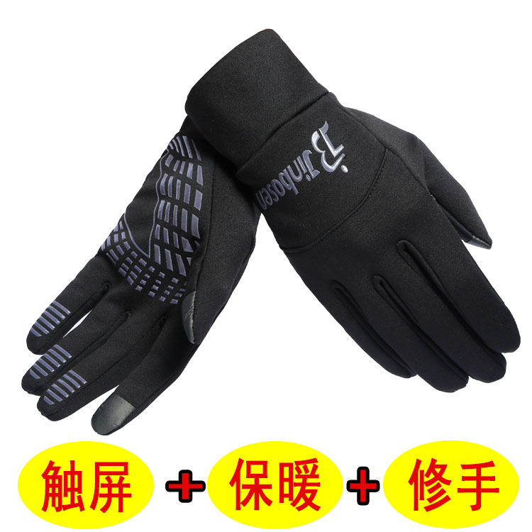 Outdoor Sports Skiing Touch Screen Gloves Thermal Winter Run Mountaineering Motorcycle Racing Gloves Fleece Cycling Full Gloves