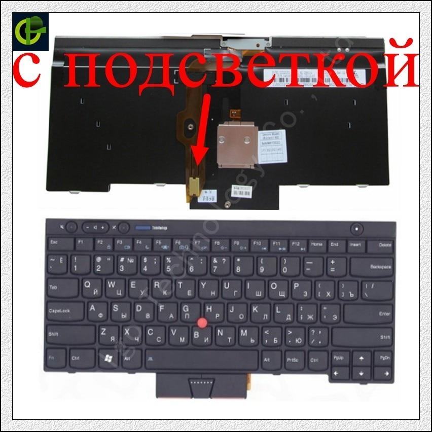 Russian Backlit Keyboard For ThinkPad L530 T430 T430S X230 W530 T530 T530I T430I 04X1263 04X1376 04W3048 04W3123 04W3197 RU