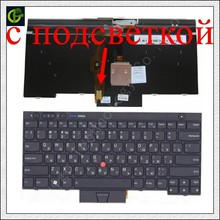 Russian backlit keyboard for ThinkPad L530 T430 T430S X230 W530 T530 T530I T430I 04X1263 04X1376 04W3048 04W3123 04W3197 RU