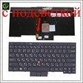 Russische beleuchtete tastatur für ThinkPad L530 T430 T430S X230 W530 T530 T530I T430I 04X1263 04X1376 04W3048 04W3123 04W3197 RU-in Ersatz-Tastaturen aus Computer und Büro bei
