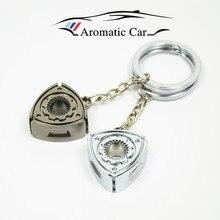 Для Mazda RX7 RX8 Wankel роторный двигатель ротор брелок металлический автомобильный стиль(ротор не может вращаться