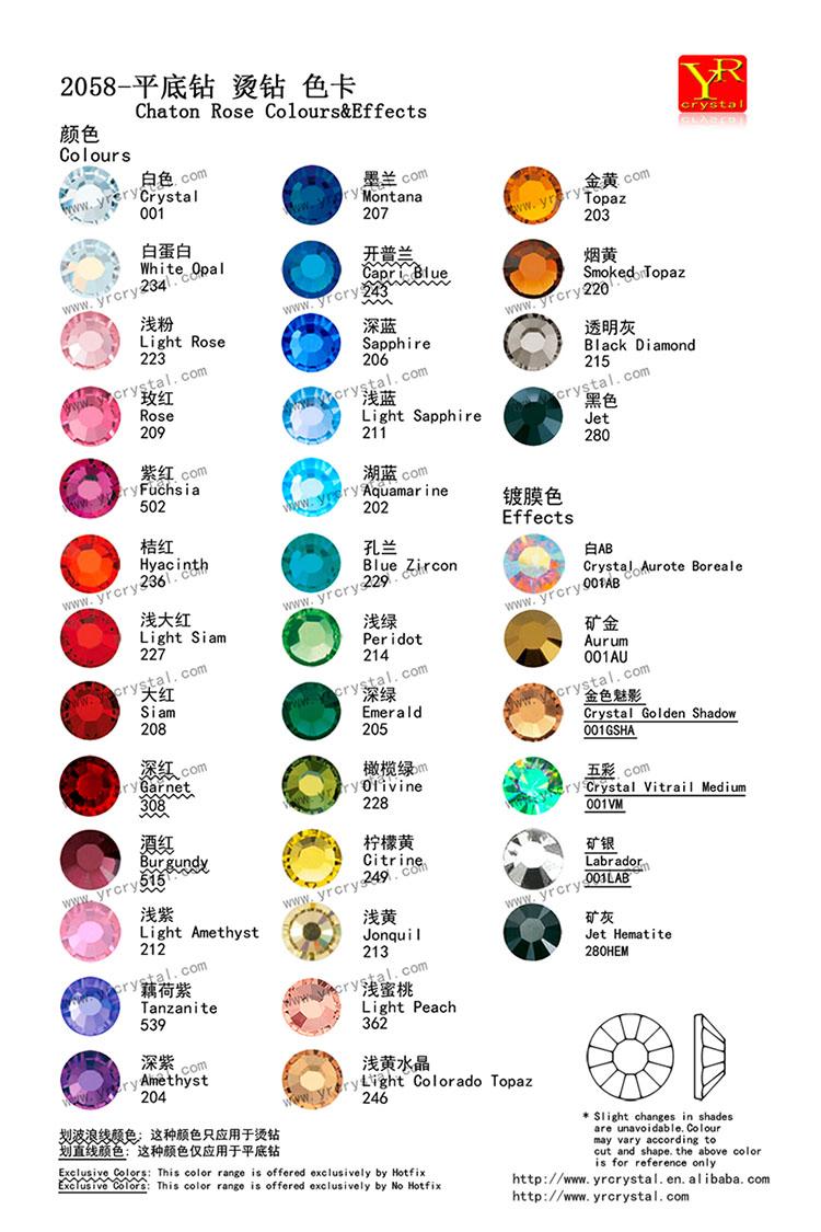 2058 color-1
