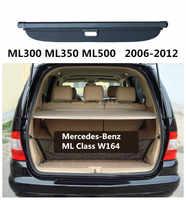 For Mercedes-Benz W164 ML Class ML300 ML350 ML500 2006-2012 Rear Trunk Cargo Cover Security Shield Screen shade Car Accessories