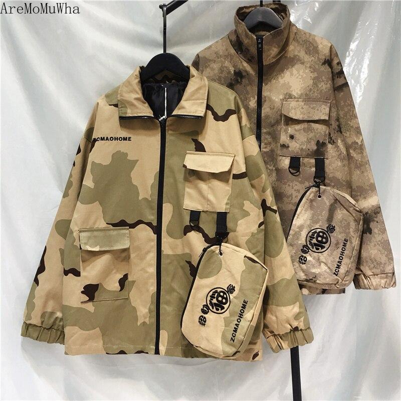 AreMoMuWha nouveau uniforme de Baseball femme printemps et automne lâche sauvage étudiant Camouflage Version coréenne de Harajuku outillage veste