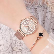 Luxury Women Bracelet Watch Top Brand Fashion 3D Engraving Quartz Watch Ladies Crystal Dress Wrist Watches Steel Mesh Clock Gift delicate women watches ultrathin stainless steel mesh band fashion quartz wrist watch ladies watch clock wristwatches gift pt
