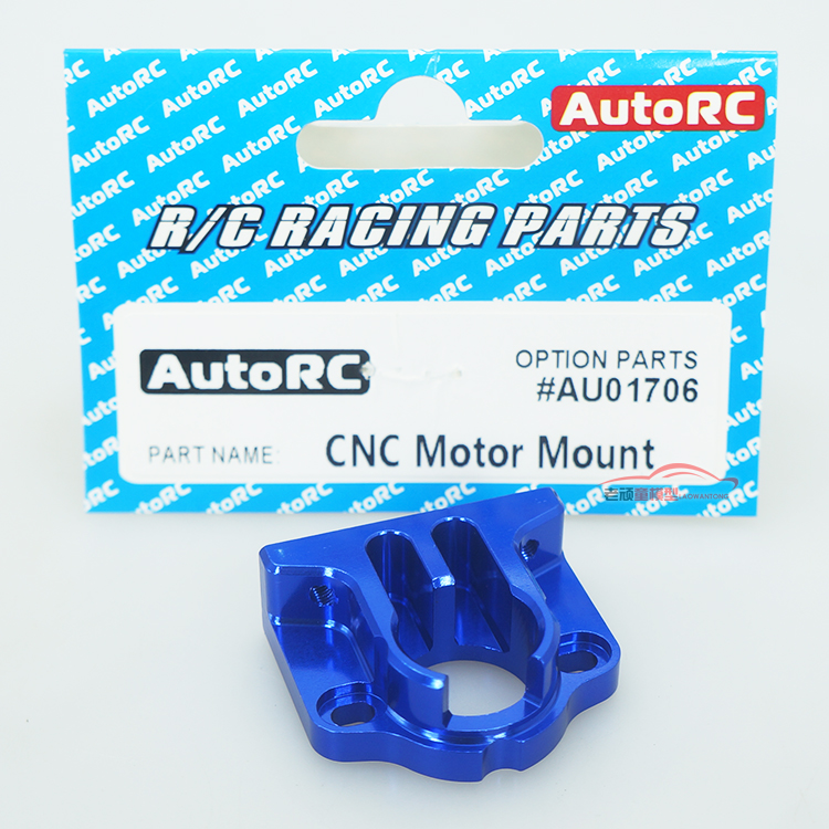 AutoRC SC-A10 seat short card original fittings CNC Motor Mount AU01706 for Racing parts ...
