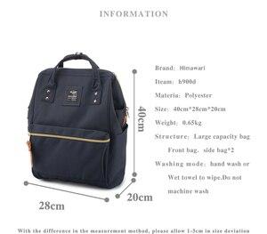 Image 5 - Himawari Laptop Rucksack Frauen Wasserdichte Reise Rucksäcke 2018 Mode Schule Taschen Für Teenages Reise Mochila Rucksack Weiblichen