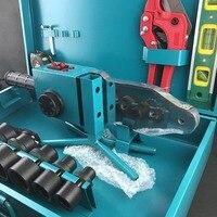 1500 Вт Бесплатная доставка 20 63 мм 1500 Вт PE/ppr/воды/газ геотермальной сварки труб машина