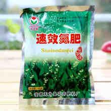 Азотное удобрение 250 г CH4N2O цветы доступные удобрения цветок Садоводство удобрение способствует росту мочевины