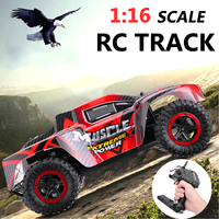 1/16 RC Car 50KM/h 2.4G 4WD Waterproof Brushed Short Course SUV 1621 Climbing Racing Remote Control Electric Car 1:16