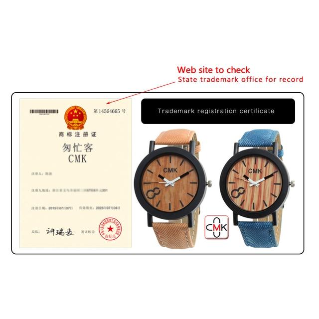 Wood Grain Wristwatch 5