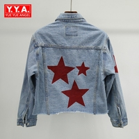 New Hot Sale Autumn Fashion Women Denim Jacket Long Sleeve Star Patchwork Print Casual Short Jackets