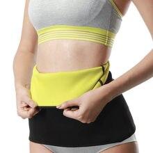 65b4df70a46 SEXYWG Sport Yoga Shirt Women Slimming Hot Waist Trainer Body Shaper  Modeling Belt Underbust Strap Gym Running Jogging Sportwear
