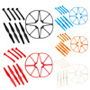 Syma X8C X8W X8G X8 Spare Parts Set with 4xLanding Gear 4xBlade Propeller 4xProtect Ring for RC Quadcopter Drone