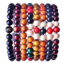 Exquisite small gift beads colorful popular single circle wooden childrens toy bracelet