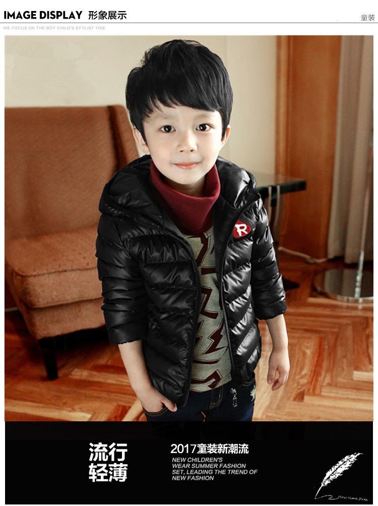 cc32fb252949 3 12Yrs Baby Boys Winter Jacket   Coat