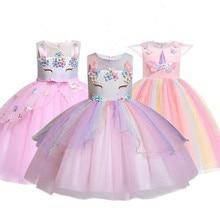Kids Dresses For Girls Easter Carnival Unicorn Party Princess Dress Birthday Costume Summer Girl