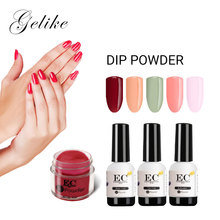 Gelike 10g/pcs Nail Glitter Set Dipping Powder Nails Chicago Polish Kit  Dip For Art