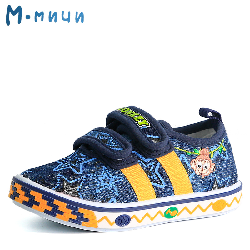 MMNUN New Arrival Shoes for Boys Soft Designer Kids Footwear Boys Shoes Children's Shoes Brand New Shoes for Kids Size 20-24