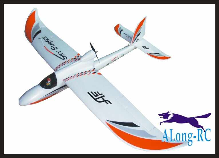 AF GLIDER plane  4 channel plane  AF SKY SURFER (have KIT set or PNP set) wingspan 1400mm  rc glider airplane beginner model