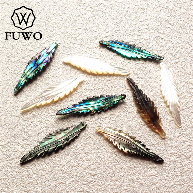 FUWO Carved Feather Shell Multicolor Natural Mother Of Pearl Shell Charm Fashion Jewelry Making Supplies Wholesale S006 10*40mm