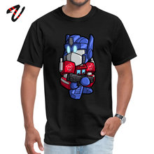 Cool Anime Sleeve T Shirt NEW YEAR DAY O Neck Grant Fabric Man Tshirts Wake Up The Sky T-Shirt Prevailing