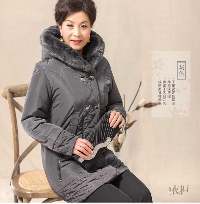 2015 New Brand Middle Aged Women's Coat Jacket Parka Large Fur Collar Thickening Outerwear Plus Size Mother Clothing H5343 new brand women s middle aged and old long down jacket female bigger sizes mother fur collar clothing winter coat printing hot