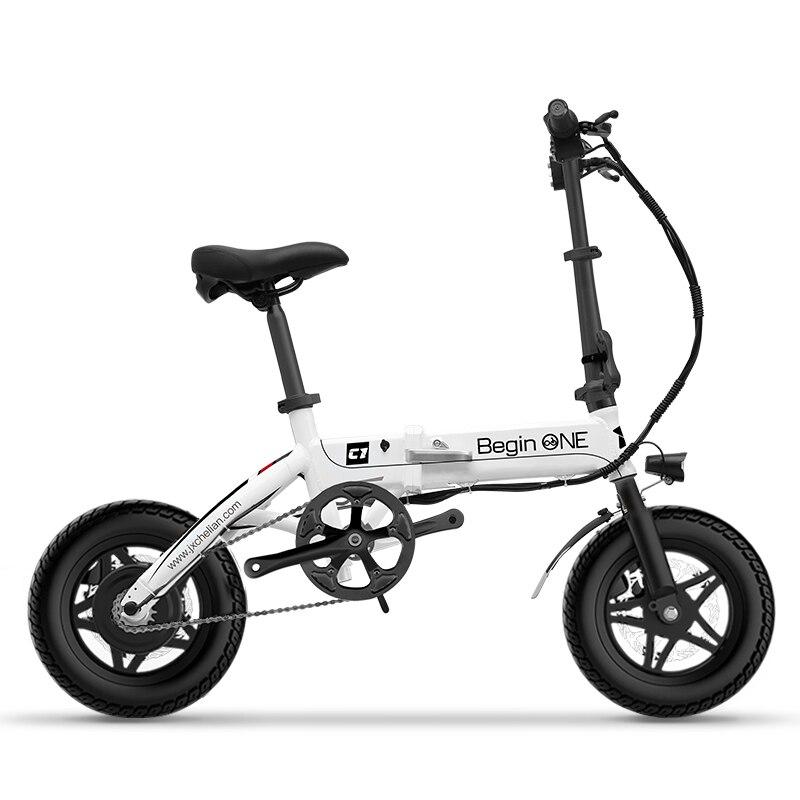 12 дюймов мини электрический велосипед складной каркас Электрический велосипед складной мини для взрослых женские ультра-легкий маленький ...