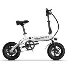 12inch mini electric bike folding frame Electric bicycle folding mini adult female ultra-light small ebike 36V li-ion battery