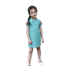 Girl Traditional Dresses Buy