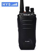 2 PCS HYS long range 2W Mini DPMR Digital Portable Two Way Radio UHF400-470 MHz digital walkie talkie TC-216DP