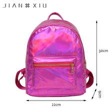 Women Backpack Girls Holographic Backpack