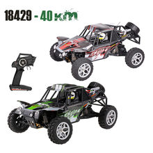 Radio-controlled Cars RC Cars Wltoys A18429 Upgraded 540 Brush Motor High Speed 40km/h 4D 2.4G RC Car Children Games(China)