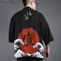 Yukata haori men Japanese kimono cardigan men samurai costume clothing kimono jacket mens kimono shirt yukata haori Q674