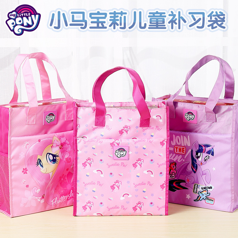My Little Pony Shopping Tote Bag-Pequeno
