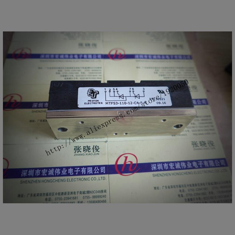 MTFS3-110-12-C4-FN module Special supply Welcome to order ! кабель canyon charge