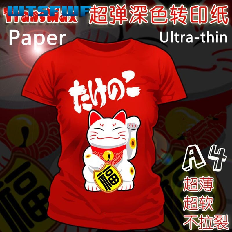 Freeshippng Wtsfwf 20pcs A4 Dark Transmax Paper T-shirt Transfer Paper Heat Transfer Paper For Cotton Tshirts Printing