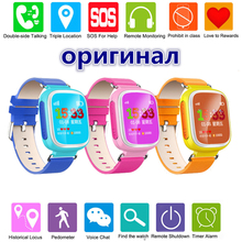Q80 caliente Kids Tracker GPS Reloj Inteligente Dispositivo de Llamada SOS Ubicación Perdida Anti del recordatorio Seguro Smartwatch para IOS iPhone Android 5S 6 7