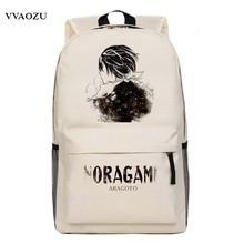 Novo anime dos desenhos animados das crianças da moda mochila noragami aragoto yukine cosplay backpackstravel portátil sacos de livro