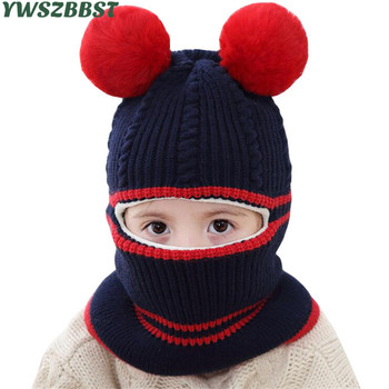 New Fashion Baby Hats with pompom balls Autumn Winter Plus Velvet Kids Hat Baby Cap Crochet Baby Hat with Hooded Scarf keying baby sleeping bags velvet with cap 2017 autumn