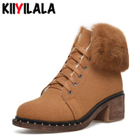 Kiiyilala Cow Suede Lace up Winter Boots Women Square Heels Boots With Rivet Rabbit Fur Round Toe Ankle Boots For Women Booties