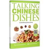 Говоря китайских блюд. Мой первый Кук обучения практика учебник. Большой рецепт окраски. Знания бесценны и без границ 19