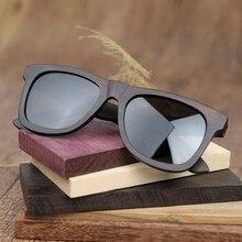 BOBO PÁSSARO de Bambu De Madeira óculos de Sol Das Mulheres Dos Homens  Polarizados óculos de sol óculos na Caixa de madeira b638f1c45f