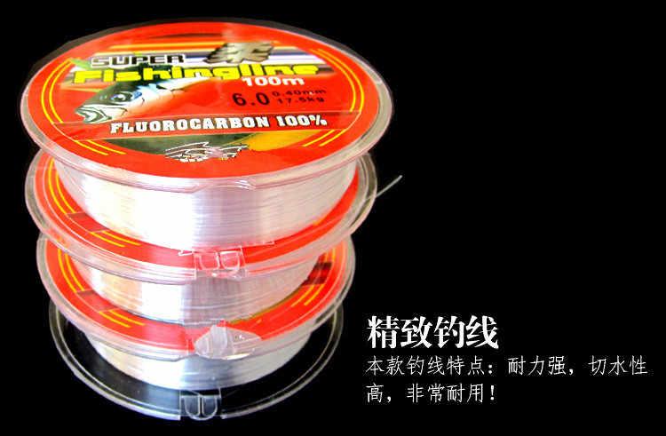 100 M blanc Super ligne de pêche 100% fluorocarbone Nyon ligne de pêche 0.8-6.0 # 11lb-38lb eau salée eau douce toutes les positions de pêche