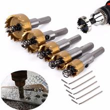 5 Pcs Carbide Tip HSS Drill Bit Saw Set Metal Wood Drilling Hole Cut Tool For Installing Locks 16/18.5/20/25/30mm(China)